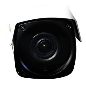 Camara HDCVI Bullet 2MP SAT 4en1 HFW1200R Vf Metal
